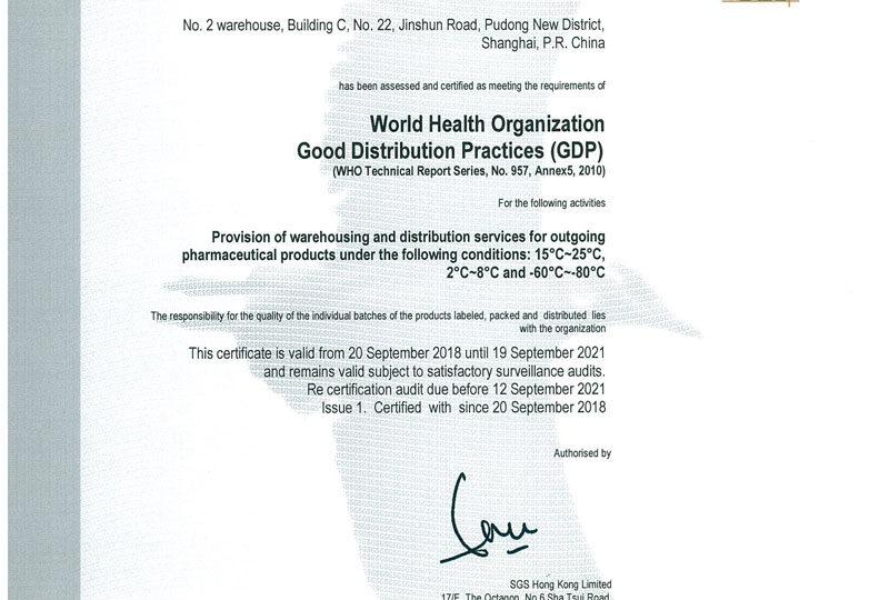 1-GDP-certificate-800x540.jpg