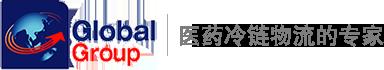 高宝医药物流上海公司